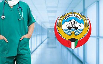 Photo of الصحة شفاء 660 حالة جديدة من كورونا | جريدة الأنباء