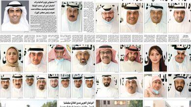 Photo of 40 مرشحا في اليومين الخامس والسادس | جريدة الأنباء