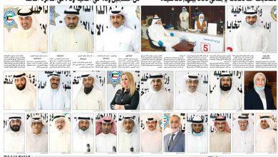Photo of 32 مرشحا في اليوم الثامن لفتح باب   جريدة الأنباء