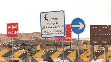 Photo of مواطنون لـ الأنباء طريق الهجن مغلق | جريدة الأنباء