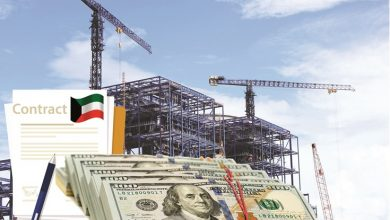 Photo of الوطني إسناد مشاريع بـ 2 1 مليار   جريدة الأنباء