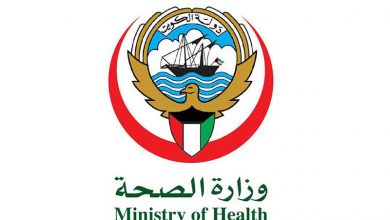 Photo of إصابة 12 ممرضة وطبيبين بفيروس | جريدة الأنباء