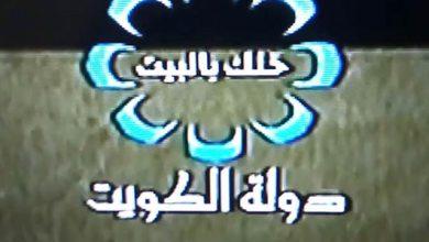 Photo of مصادر في الإعلام لـ الأنباء خلك | جريدة الأنباء