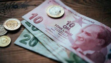 Photo of الليرة التركية تنخفض 1.3 % مقابل الدولار
