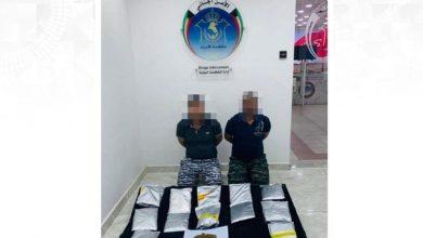 Photo of الداخلية ضبط شخصين من جنسية عربية حاولا ادخال كمية من المخدرات..