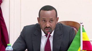 Photo of رئيس وزراء إثيوبيا أهداف محدودة للعمليات العسكرية في شمال البل..