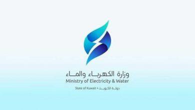 Photo of الكهرباء انقطاع التيار في عدد من المناطق من الرابعة حتى الثامن..