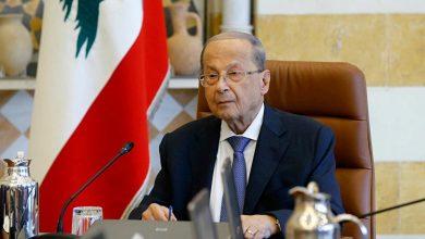 Photo of الرئيس اللبناني يتعهد بإعادة إحياء التدقيق المالي الجنائي