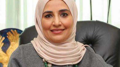 Photo of وزيرة الشؤون تؤكد ضرورة التعاون دوليا لمنع كافة أشكال العنف ضد المرأة