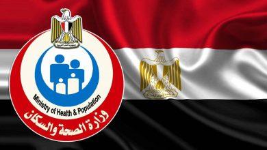 Photo of مصر تسجيل حالة إيجابية جديدة بكورونا و وفاة