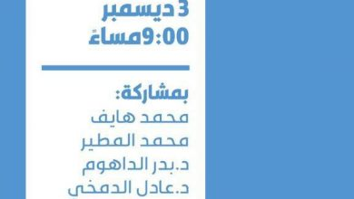 Photo of رسالتنا للأمة ندوة لعدد من مرشحي أمة