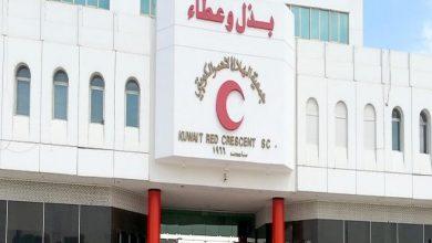 Photo of الهلال الأحمر يسلم وزارة الصحة عيادة طبية متنقله لدعم خدمات الرعاية الصحية