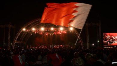 Photo of البحرين تحتفل غدًا الأربعاء بعيدها الوطني الـ49