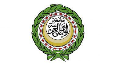 Photo of وفد كويتي يشارك في اجتماع كبار المسؤولين تمهيدا للدورة الـ 40 لوزراء الشؤون العرب