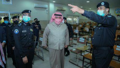 Photo of وزير الداخلية أكاديمية سعــد العبــد الله مصنع الرجـال