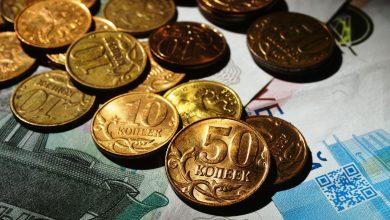 Photo of روسيا معدل التضخم يسجل لعام
