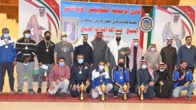 Photo of بطولة الشيخ عبدالله المبارك الصباح للرماية تختتم منافساتها بتت..