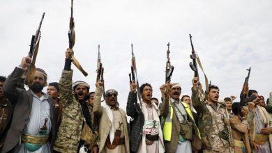 Photo of رويترز واشنطن تعتزم تصنيف الحوثيين منظمة إرهابية