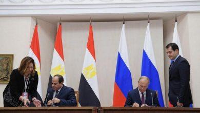 Photo of اتفاقية التعاون الاستراتيجي بين مصر وروسيا تدخل حيز التنفيذ