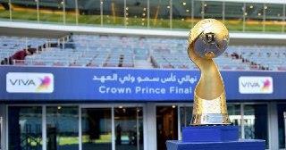 Photo of الأصفر والأبيض قمة في نهائي كأس ولي العهد