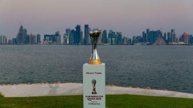 Photo of رسميا قطر تسمح بحضور الجمهور في مونديال الأندية بنسبة