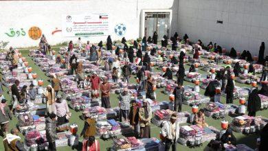 Photo of مساعدات الكويت.. خطوات عملية وتحركات فاعلة لتخفيف الأزمات الإنسانية