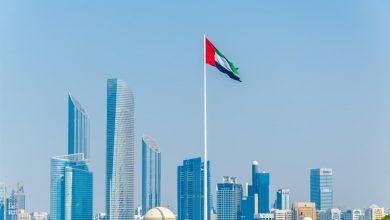 Photo of الإمارات تعلن عن تعديلات قانونية تجيز منح الجنسية لبعض الفئات