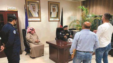 Photo of العلي صلاحيات للوكلاء المساعدين | جريدة الأنباء