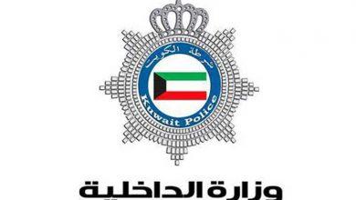 Photo of الوكيل المساعد للمنافذ لن يسمح | جريدة الأنباء