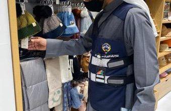 Photo of التجارة تخالف محلات في حولي | جريدة الأنباء