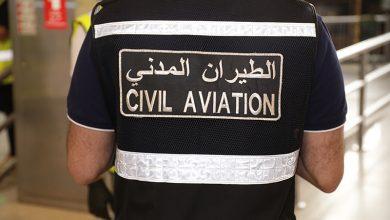 Photo of بيان للطيران المدني حول الإجراءات | جريدة الأنباء