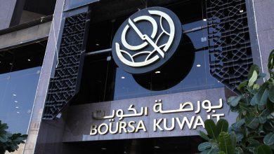 Photo of الضغوط البيعية على الأسهم القيادية | جريدة الأنباء