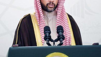 Photo of بالفيديو الغانم مرسوم السحب من | جريدة الأنباء