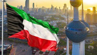 Photo of الكويت تعرب عن تأييدها لما ورد في   جريدة الأنباء