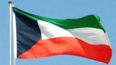 Photo of حدث في مثل هذا اليوم في الكويت 5 فبراير