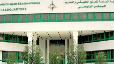 Photo of التطبيقي تطلق برنامجها التدريبي التابع لكلية التربية الأساسية