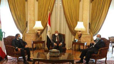 Photo of مصر: أهمية إعلاء المصلحة العليا للبنان