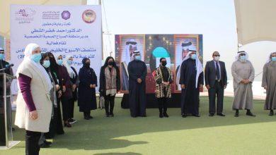 Photo of مسؤول صحي الأسابيع الخليجية للتوعية بالسرطان رفعت نسب الوعي