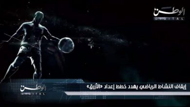 Photo of إيقاف النشاط الرياضي يهدد خطط إعداد الأزرق