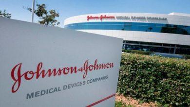 Photo of جونسون أند جونسون الأمريكية تطلب ترخيصاً طارئاً للقاح كورونا