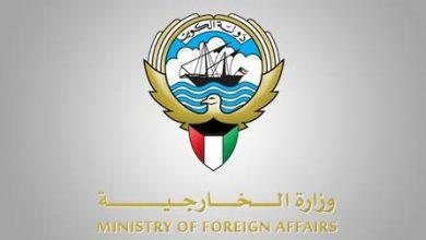 Photo of سفارة الكويت لدى فرنسا تدعو رعاياها للتواصل معها لتسجيل بياناتهم