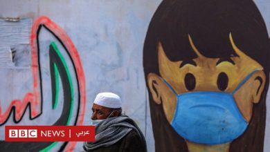 "Photo of فيروس كورونا: ""كوفاكس"" مبادرة تسعى لتحقيق العدالة في توزيع اللقاحات"