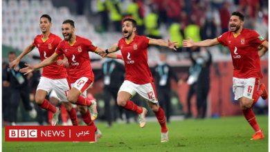 Photo of كأس العالم للأندية: الأهلي يخطف المركز الثالث من بالميراس البرازيلي
