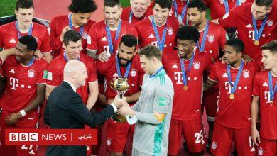 Photo of كأس العالم للأندية: بايرن ميونخ يفوز على تيغريس ويتوج باللقب السادس خلال تسعة أشهر