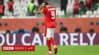 Photo of مروان محسن: حملة دعم للاعب النادي الأهلي بعد تعرضه لتنمر إلكتروني