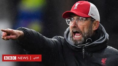 """Photo of ليفربول: كلوب يتوقع الفوز في مباريات مقبلة رغم """"قلقه"""" بشأن الفريق"""