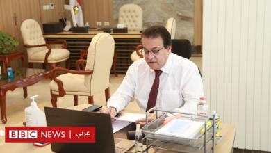 Photo of فيروس كورونا: غضب من قرار وزير التعليم العالي في مصر بشأن الامتحانات في ظل تفشي الجائحة