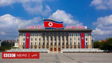 Photo of اتهام كوريا الشمالية بالقرصنة لسرقة لقاح فايزر المضاد لفيروس كورونا