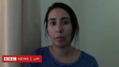 Photo of مأساة الشيخة لطيفة كشفت محنة أميرات أخريات في الإمارات – الاندبندنت