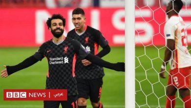 Photo of دوري أبطال أوروبا: ليفربول يتخطى إخفاقاته المحلية بفوز على لايبزغ الألماني بهدفي صلاح ومانية